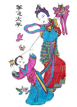 Qing-Holzschnitt