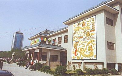 WeiFang Drachen-Μουσείο: mit einem Klick zur Webseite